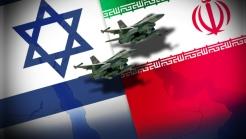 《以色列、教會和中東危機》特會報導