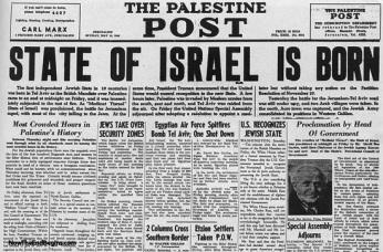 israel-1948-550