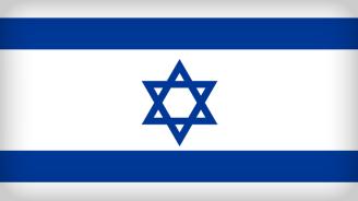israel_flag_by_xumarov-d3a2py3