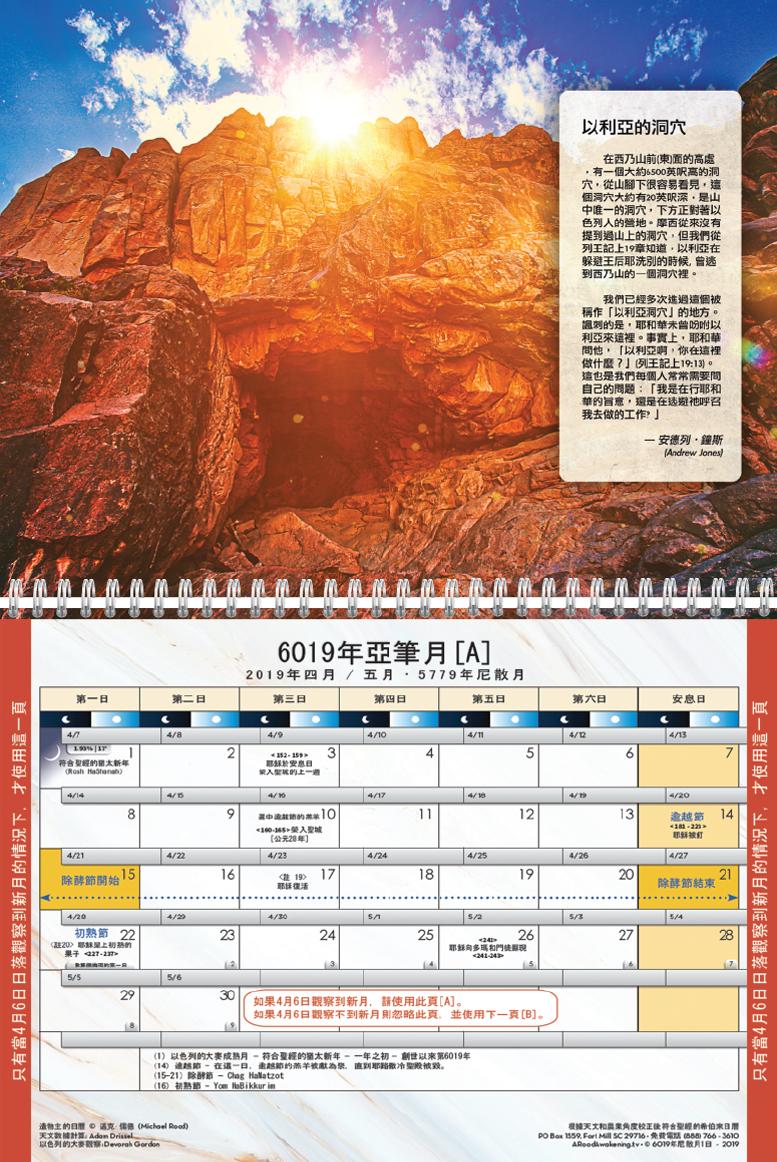 sample_calendar1